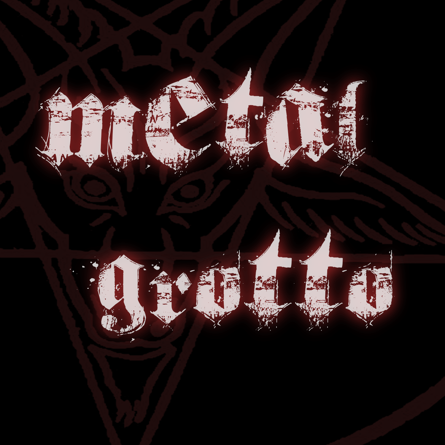 """The Metal Grotto Episode 69 """"Lust infernal"""""""
